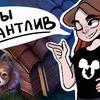 реклама на блоге MISHA