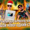 новое фото Эзопов и Трун