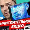реклама на блоге Droider.Ru