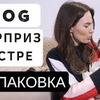 новое фото toniakarpenko