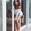 реклама у блоггера Ксения Гато