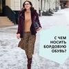 реклама у блоггера Ольга Ким
