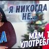 реклама у блоггера belovme101
