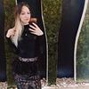 разместить рекламу в блоге Елена Шакирова