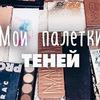 фото tanja71111