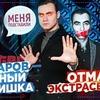 реклама на блоге sobolevv