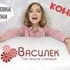реклама на блоге atmosferaschastya