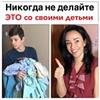 реклама в блоге Василина Kat