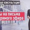 фотография bogdanovastreet