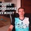реклама у блоггера Максим Мернес