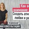 новое фото bogdanovastreet