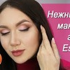 реклама у блоггера mary_makes_blog