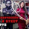реклама в блоге prozotova