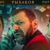 фото rybakov_igor