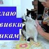 фотография Татьяна Субботина