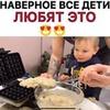 разместить рекламу в блоге Дмитрий Тоболов