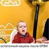реклама у блоггера Дарья Демихова