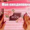 фотография koshkakoroleva