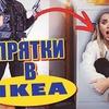 заказать рекламу у блоггера Жанна Радова