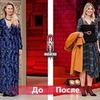 лучшие фото Ольга Соколенко