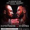 реклама на блоге Бату Хасиков