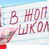 реклама на блоге lisova_of