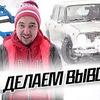 заказать рекламу у блоггера eldarboziev_