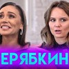 разместить рекламу в блоге Татьяна Мингалимова