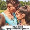 фото на странице Юлия Братишка