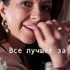 фотография vostrikova_k