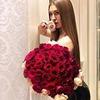 реклама на блоге Кристина Княгницкая