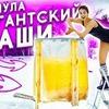 новое фото vdavankova