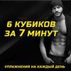фото на странице Сергей Балаев