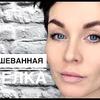 реклама у блоггера izmailova_makeup