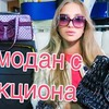 реклама в блоге dankilove