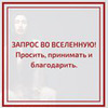 заказать рекламу у блоггера Ольга Савская