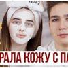 новое фото katyushka_tyan