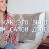 новое фото vostrikova_k