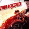 заказать рекламу у блогера eldarboziev_