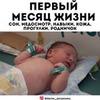 реклама на блоге Анна Левадная
