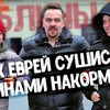 фотография Покашеварим Виталий