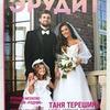 заказать рекламу у блоггера Татьяна Терешина