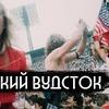 фото Юрий Дудь
