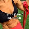 заказать рекламу у блоггера Катя Спорт