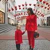 реклама в блоге Наталья Гераскина