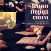 новое фото Анна Позняк-Ибатулина