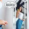 реклама у блоггера Виктория Седельникова