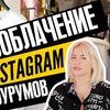 разместить рекламу в блоге katyakonasova