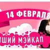 лучшие фото krasnovanatasha