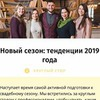 разместить рекламу в блоге Роман Юлдашев